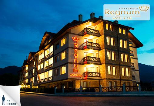 Regnum & Spa - снимка - 1