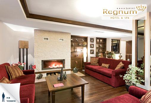 Regnum & Spa - снимка - 10