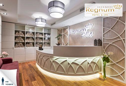 Regnum & Spa - снимка - 11