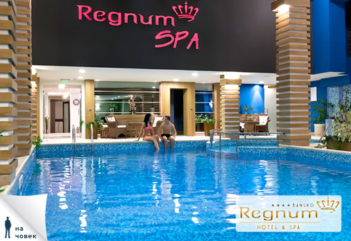 Regnum & Spa - снимка - 12