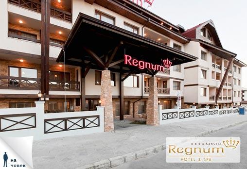Regnum & Spa - снимка - 17