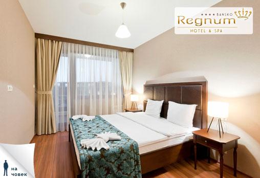 Regnum & Spa - снимка - 2