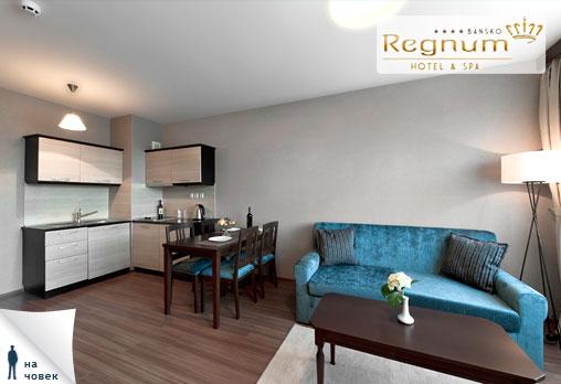 Regnum & Spa - снимка - 4