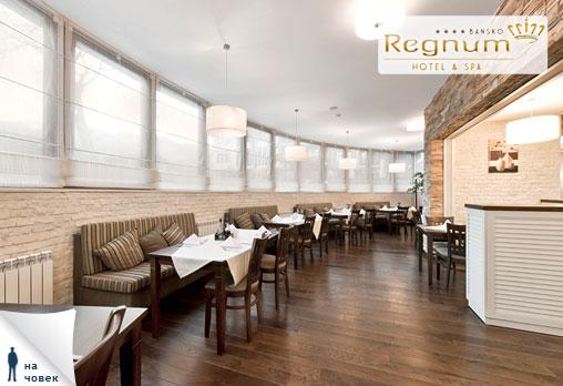 Regnum & Spa - снимка - 9