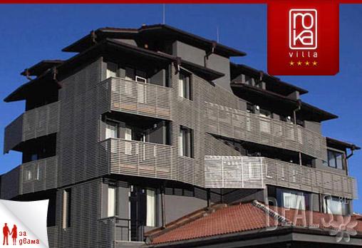 Villa Roka 4* - снимка - 1