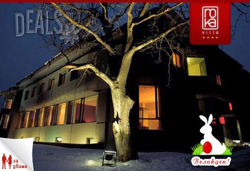 Villa Roka 4* - снимка - 19