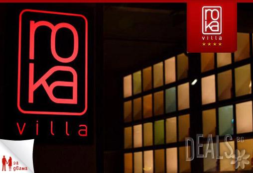 Villa Roka 4* - снимка - 7