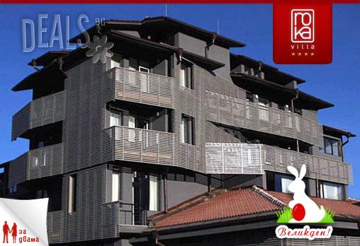 Villa Roka 4* - снимка - 8