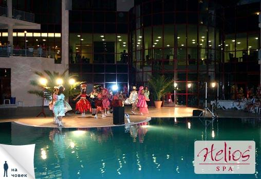 Helios Spa 4* - снимка - 24