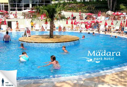 Мадара 4* - снимка - 2