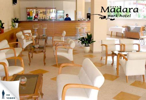 Мадара 4* - снимка - 6