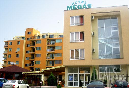 Мегас - снимка - 11