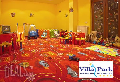 Villa Park 4* - снимка - 13