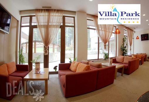 Villa Park 4* - снимка - 15