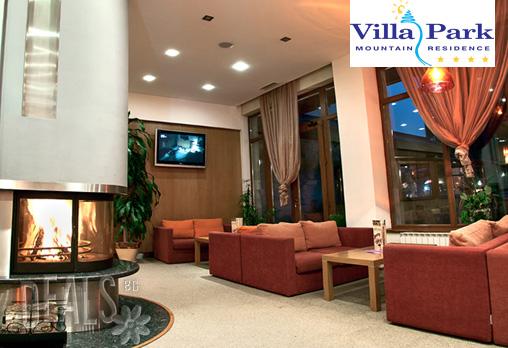 Villa Park 4* - снимка - 2