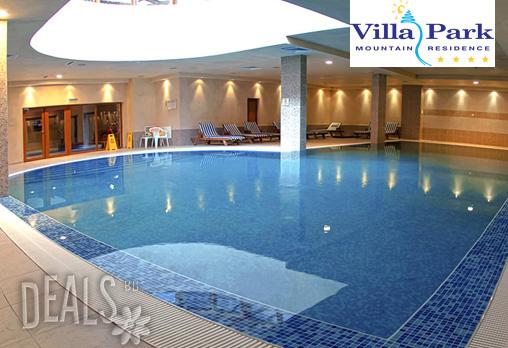 Villa Park 4* - снимка - 3