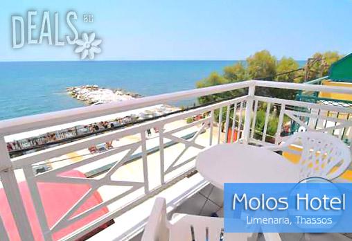 Molos 1* - снимка - 3