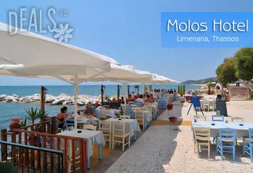 Molos 1* - снимка - 4