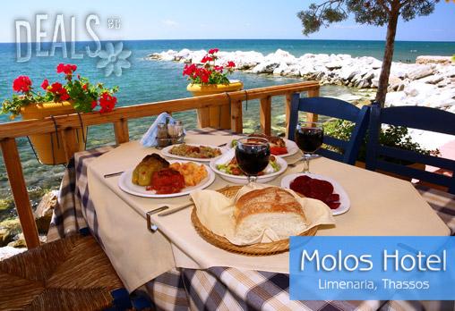Molos 1* - снимка - 5