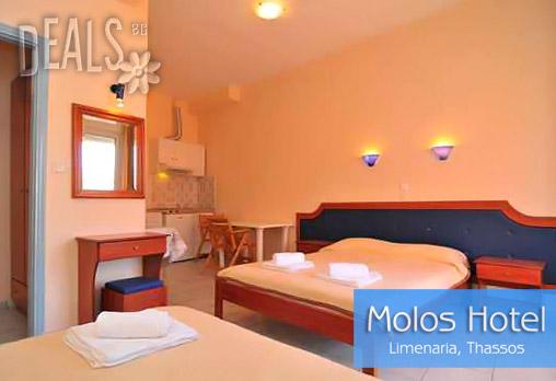 Molos 1* - снимка - 6