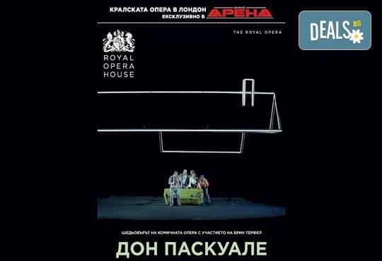 Ексклузивно в Кино Арена! Гледайте Дон Паскуале спектакъл на Кралската опера в Лондон, на 27 и 30.11. или 01.12. в кината в София и страната - Снимка 1