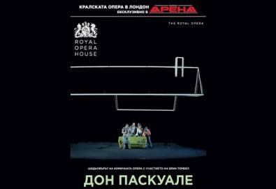Ексклузивно в Кино Арена! Гледайте Дон Паскуале спектакъл на Кралската опера в Лондон, на 27 и 30.11. или 01.12. в кината в София и страната - Снимка