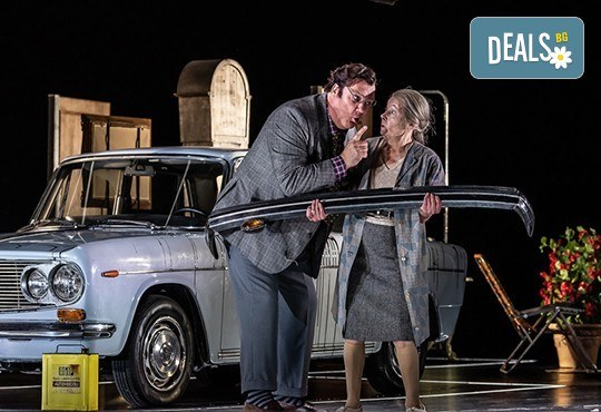 Ексклузивно в Кино Арена! Гледайте Дон Паскуале спектакъл на Кралската опера в Лондон, на 27 и 30.11. или 01.12. в кината в София и страната - Снимка 6