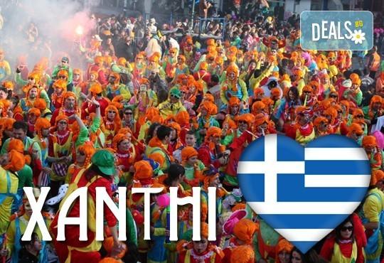 Карнавал в Ксанти през март: 1 нощувка и закуска, транспорт, посещение Кавала