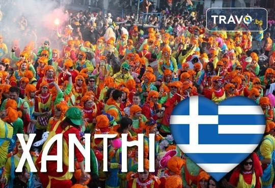 На карнавал в Ксанти през март! 1 нощувка със закуска, транспорт, водач и посещение на Кавала - Снимка 1