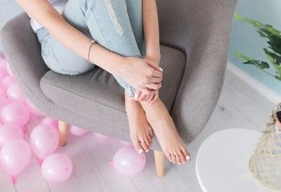 Покажете краката си без притеснения! Лазерно лечение на гъбички по ноктите във фризьоро-козметичен салон Вили! - Снимка