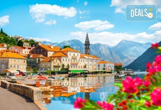 Будва, Котор, Дубровник и Плитвички езера през 2020г.: 3 нощувки на база НВ, транспорт