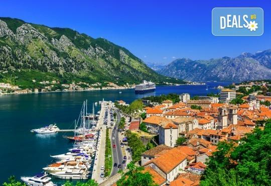 Усетете магията на Адриатика през 2020г.! 4 нощувки с 4 закуски и 3 вечери, транспорт, посещение на Дубровник, Будва, Котор, Загреб и Плитвички езера - Снимка 2