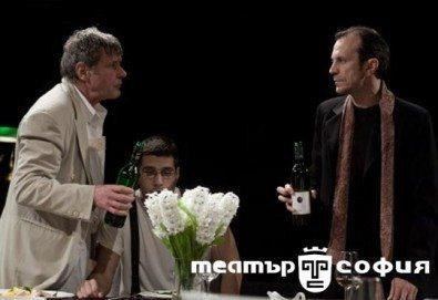 Гледайте черната комедия Покана за вечеря на 07.12. от 19ч., Камерна зала на Театър ''София'', билет за един - Снимка