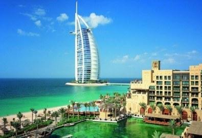 Last minute! Екскурзия до Дубай с Караджъ Турс! Самолетен билет, 5 нощувки със закуски в в хотел 2/3*, летищни такси, багаж, водач, лицензирани гид - Снимка