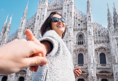 Шопинг в Милано с намаления до 80% през януари 2020-та, с Дари Травел! Самолетен билет, 2 нощувки със закуски в хотел 3* и водач - Снимка
