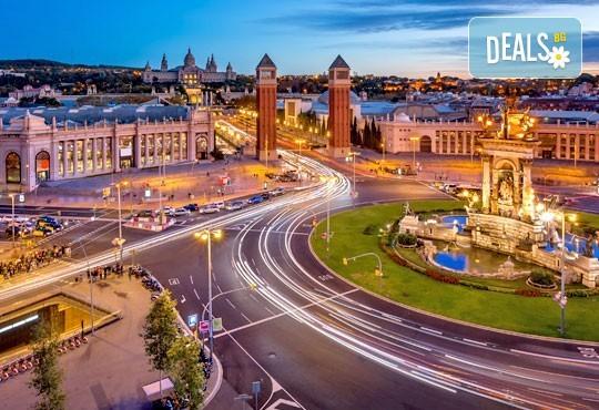Нова година в Барселона с Trips2go! Самолетен билет, 3 нощувки със закуски в Expo Hotel Barcelona 4*, водач, по желание посещение на Ноу Камп, Монсерат и Фигерас - Снимка 11