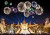Нова година в Барселона с Trips2go! Самолетен билет, 3 нощувки със закуски в Expo Hotel Barcelona 4*, водач, по желание посещение на Ноу Камп, Монсерат и Фигерас - thumb 1