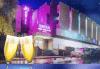 Нова година в Spa Hotel Central 4*, Винница, Северна Македония! 2 нощувки, 2 закуски и Новогодишна вечеря с жива музика, напитки без лимит и шоу програма, ползване на СПА - thumb 1