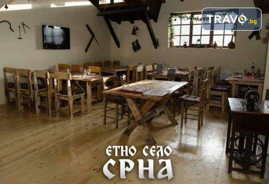 Уикенд преди Коледа в Етно село Срна, Сърбия! 1 нощувка със закуска и празнична вечеря с богато меню и неограничени напитки, транспорт и посещение на Пирот - Снимка 3