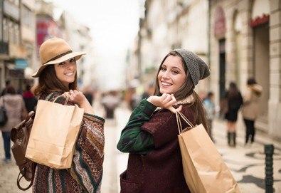 Уикенд екскурзия до Одрин през декември с Рикотур! 1 нощувка със закуска в Saray Hotel 2*, транспорт, богата програма и посещение на Синия пазар и Margi Outlet - Снимка