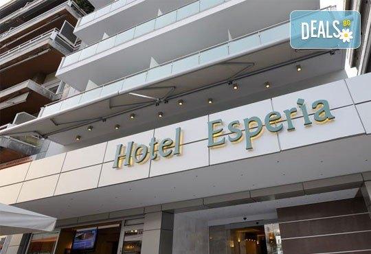 Нова година в Кавала, Hotel Esperia 3*: 3 нощувки със закуски, празнична вечеря, транспорт