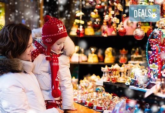 Еднодневна екскурзия до Коледното градче Онируполи в Драма със Запрянов Травел: транспорт и водач - Снимка 2