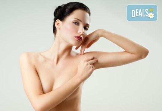 Подарете си съвършена кожа, без досадни косъмчета! Диодна лазерна епилация с гарантиран дълготраен ефект, за жени на зона по избор в NSB Beauty Center! - Снимка 4
