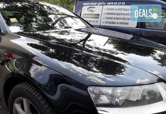Цялостно измиване и полиране на автомобил + поставяне на тефлоново покритие в Минев-Полир Център! - Снимка 2