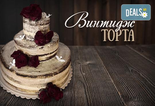 За Вашата сватба! Красива винтидж сватбена торта с открити блатове и декорирация истински цветя, предоставени от младоженците, Сладкарница Джорджо Джани! - Снимка 1