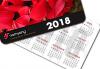 Ексклузивно от Офис 2! 100 броя джобни календарчета за 2018-та година с любима Ваша снимка, ламинат мат/ гланц и заоблени ъгли! - thumb 1