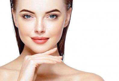 Ултразвуково почистване на лице и терапия по избор: лифтинг, анти-акне, хидратираща, хиалуронова или кислородна в салон за красота Вили! - Снимка