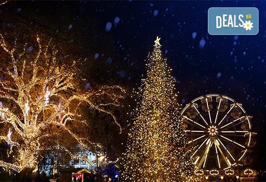 Нова година във Виена: 3 нощувки и закуски, транспорт, посещение на Будапеща