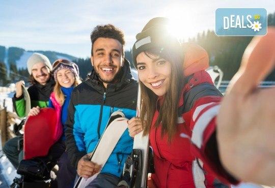 Ски или сноуборд уроци и екипировка за начинаещи на Витоша от Ски училище Делюси
