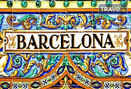 Екскурзия през януари или февруари до Барселона с Луксъри Травел! 3 или 4 нощувки в хотел 2* или 3*, самолетен билет и летищни такси - Снимка 1